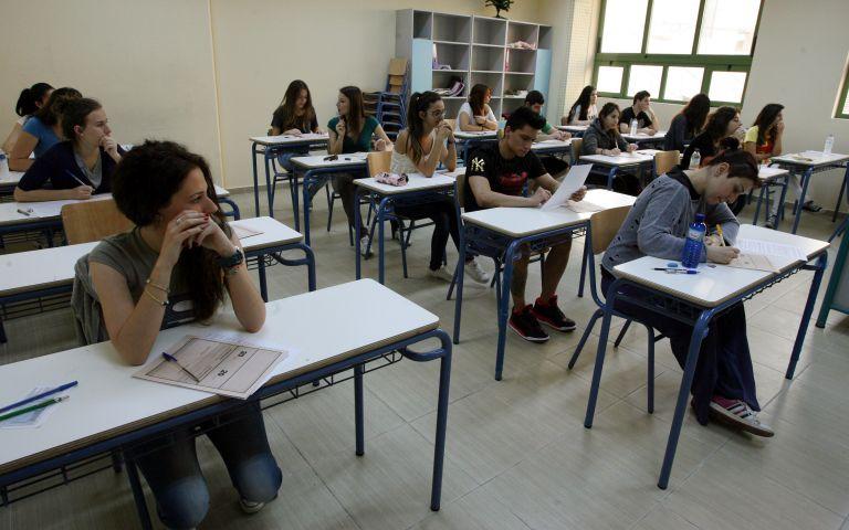 Πανελλαδικές ΕΠΑΛ:Θέματα-απαντήσεις για τους υποψηφίους σε ΑΕΙ-ΤΕΙ | tovima.gr