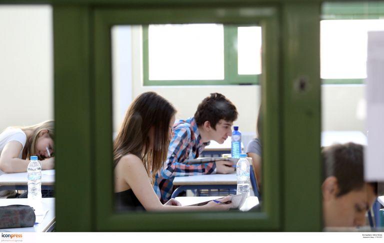 Αλγεβρα Α' Λυκείου – Ενότητα Δ: Ανισώσεις | tovima.gr