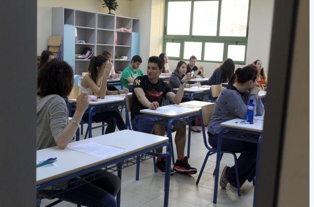 29 Μαΐου – 20 Ιουνίου οι προαγωγικές εξετάσεις στα λύκεια | tovima.gr