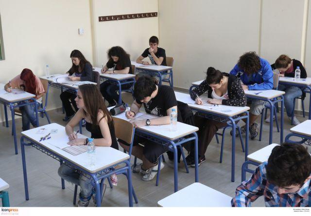 Πανελλαδικές εξετάσεις: Συμβουλές προς υποψηφίους   tovima.gr