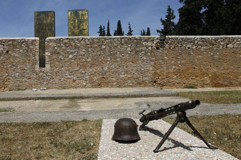 ΤΑΙΠΕΔ: δεν μας ανήκει το Σκοπευτήριο Καισαριανής | tovima.gr