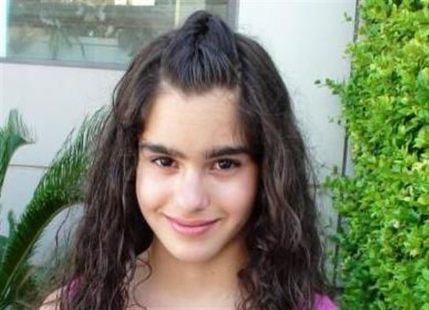 Βρέθηκε η 13χρονη που αναζητείτο στην περιοχή Καβάλας | tovima.gr