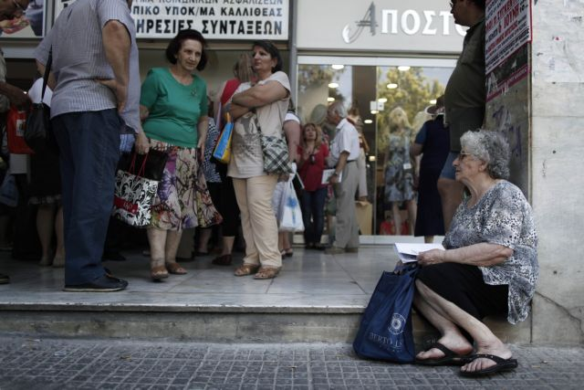 Troika representatives set early retirement in their sights | tovima.gr