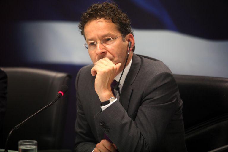 Γερούν Ντάισελμπλουμ: «Ανάγκη νέων θυσιών από τους Ελληνες» | tovima.gr