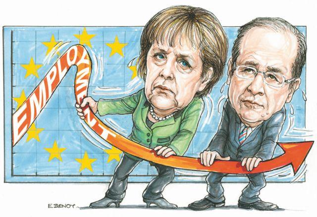 Η «χαμένη γενιά» των ανέργων ταράζει Βερολίνο και Παρίσι | tovima.gr