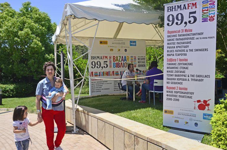 4ο Bazaar Βιβλίου: Πάνω από 80.000 οι επισκέπτες, 176.000 ευρώ τα έσοδα | tovima.gr