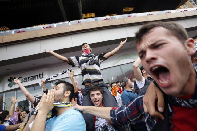BBC: Το φάντασμα της Παρισινής Κομμούνας σκιάζει την πλατεία Ταξίμ | tovima.gr
