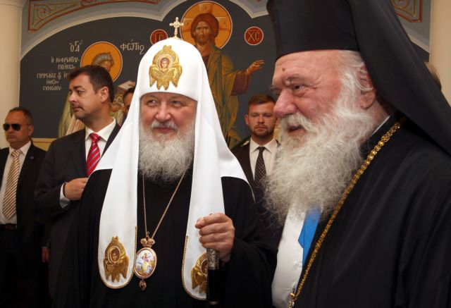 Patriarch of Moscow to meet Samaras and Papoulias | tovima.gr