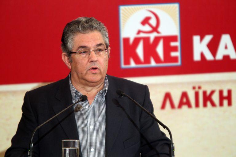 Δ.Κουτσούμπας: Οταν ο ΣΥΡΙΖΑ μιλά για ανάκαμψη, εννοεί καπιταλιστική   tovima.gr