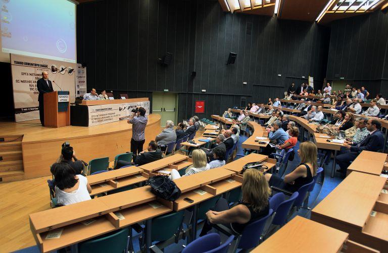 Προβλέψεις, αναλύσεις και διαξιφισμοί στη διημερίδα του ΤΕΕ | tovima.gr