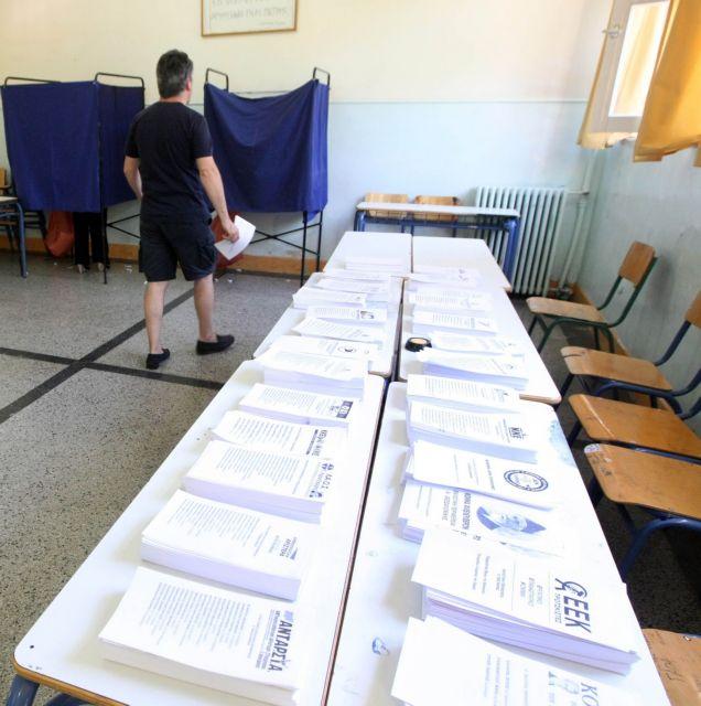 «Ούτε για αστείο» πρόωρες εκλογές | tovima.gr