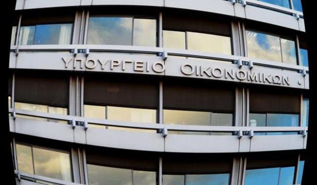 Δημιουργία Μητρώου Αναλογιστών από το Υπουργείο Οικονομικών | tovima.gr