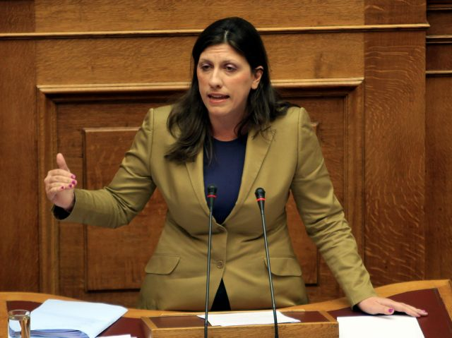 SYRIZA requests criminal investigation for ERT closure | tovima.gr
