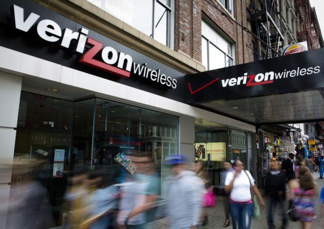 Στοίχημα 10 δισ. δολαρίων για τη Verizon | tovima.gr