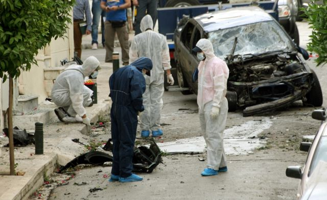 «Νέα φάση τρομοκρατίας» | tovima.gr