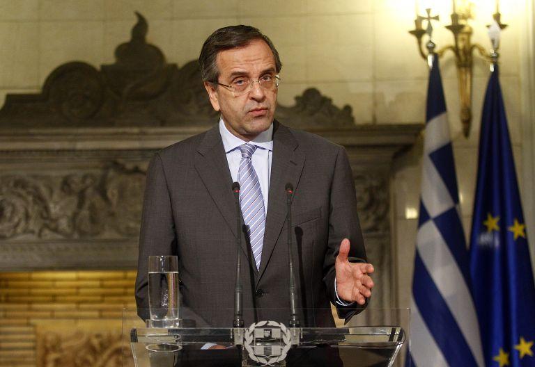 Για «πολιτικό θάρρος» του Σαμαρά κάνει λόγο η Handelsblatt   tovima.gr