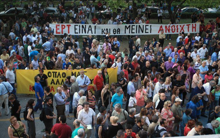 Κατεβάζει τον διακόπτη της ΕΡΤ το υπουργείο Οικονομικών | tovima.gr