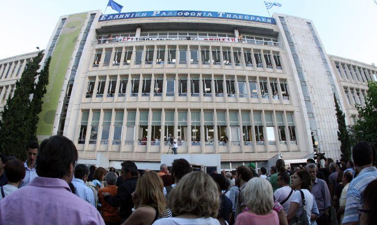 Και το όνομα αυτής ΝΕΡΙΤ – Ολο το νομοσχέδιο για τη νέα ΕΡΤ | tovima.gr