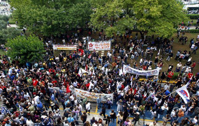 ERT closure prompts strike | tovima.gr