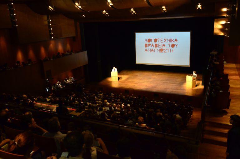 Απονεμήθηκαν τα λογοτεχνικά βραβεία του «Αναγνώστη» | tovima.gr