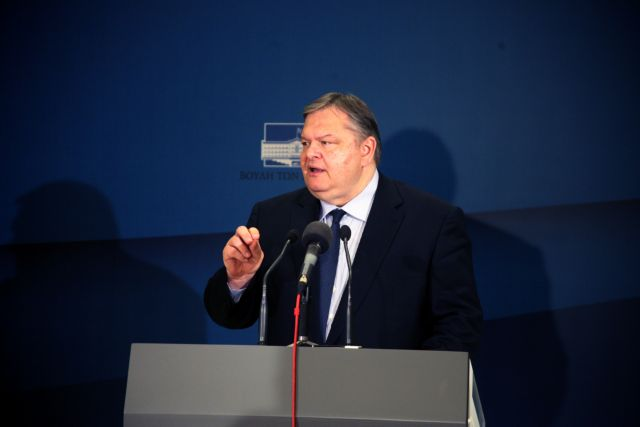 """Venizelos: """"In favor of reforms, but ERT must remain on air"""" 