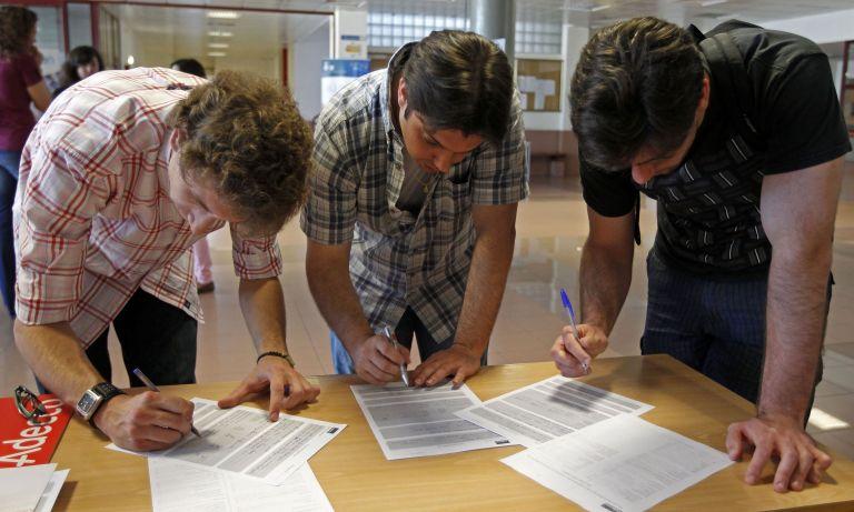 Χωρίς εκπαίδευση ή εργασία πάνω από το 20% των νέων στη Ν. Ευρώπη | tovima.gr