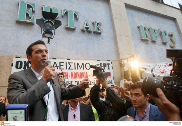 SYRIZA skeptical about media black out   tovima.gr