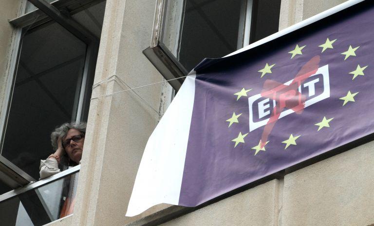 Διεθνές Ινστιτούτο Τύπου: Βήμα κατά της δημοκρατίας το κλείσιμο της ΕΡΤ | tovima.gr