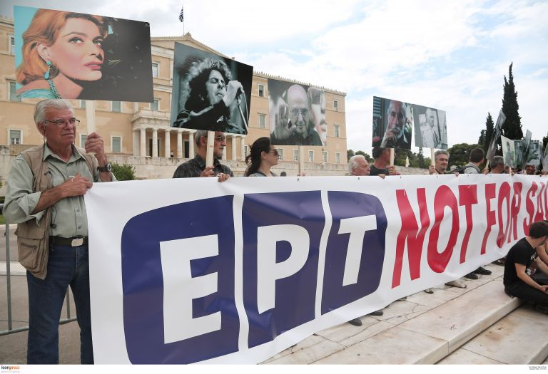 Η γερμανική αριστερά στο πλευρό των εργαζομένων της ΕΡΤ | tovima.gr