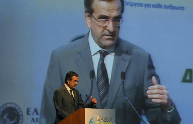 Μεγάλος συμβιβασμός ή εκλογές | tovima.gr