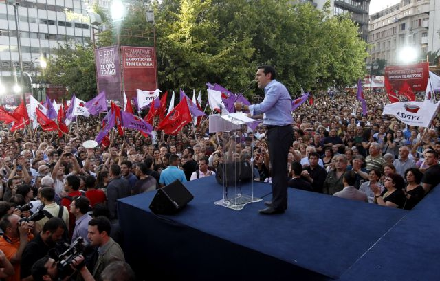 """Tsipras declares government's cycle """"is over"""" 