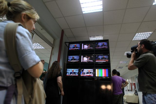 """Government to resume ERT program """"as soon as possible"""" 