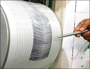 Πανικό προκάλεσε σεισμική δόνηση 5 βαθμών στη Νάπολη | tovima.gr