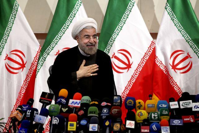 Ιράν: «Καλά Χριστούγεννα» στον Πάπα και τους ηγέτες του κόσμου | tovima.gr