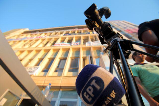 Μήνυση κατά Στουρνάρα-Κεδίκογλου από τους εργαζόμενους της ΕΡΤ | tovima.gr