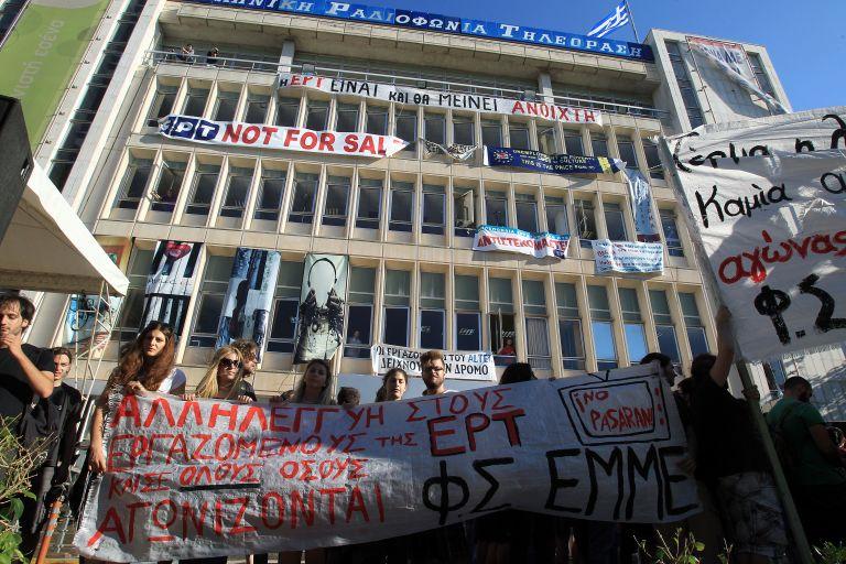 Απόψε η απόφαση του Συμβουλίου της Επικρατείας για την ΕΡΤ | tovima.gr
