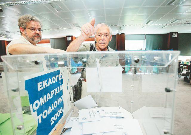 Το νέο Διοικητικό Συμβούλιο της ΕΣΗΕΑ | tovima.gr