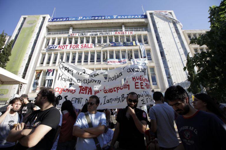 Το Υπουργείο Οικονομικών καλεί τους εργαζόμενους να εκκενώσουν την ΕΡΤ | tovima.gr