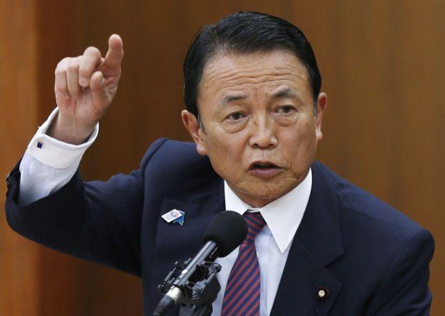 Στενή συνεργασία ΗΠΑ – Ιαπωνίας για οικονομική πίεση στη Β.Κορέα | tovima.gr