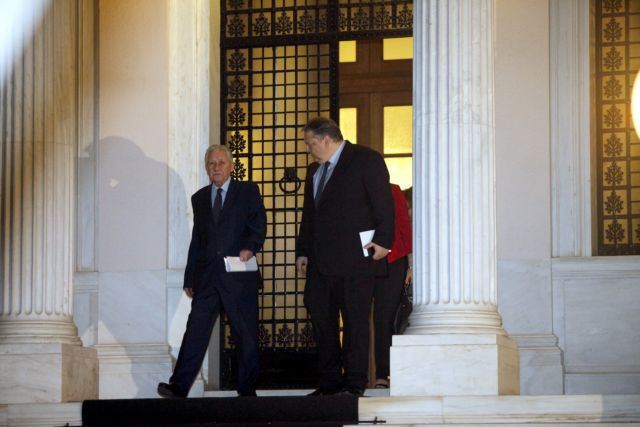 PASOK and DIMAR to debate possibility of a center left alliance | tovima.gr