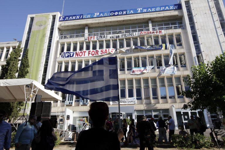 Εργαζόμενοι στην ΕΡΤ: Δεν σταματάμε τον αγώνα | tovima.gr