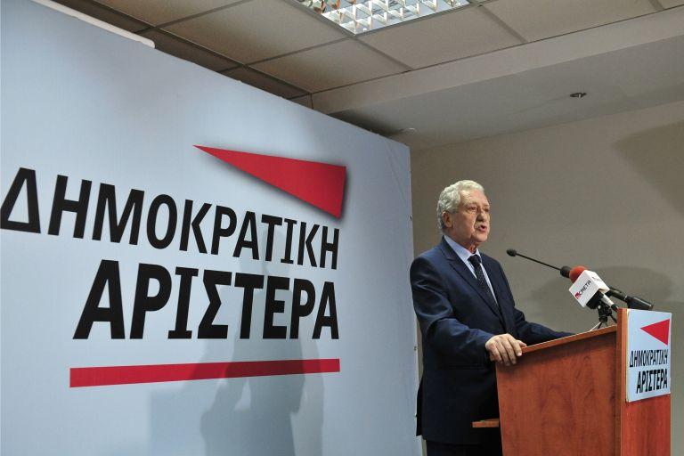 ΔΗΜΑΡ: Συνεδριάζει το Σάββατο η Κεντρική Πολιτική Επιτροπή | tovima.gr