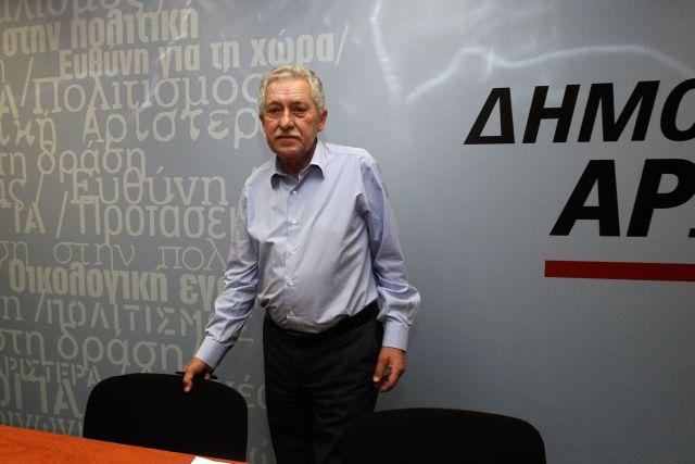 Φώτης Κουβέλης: «Είμαι πρόθυμος να συναντηθώ με τον κ. Τσίπρα» | tovima.gr