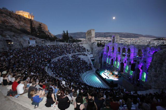 Συναυλίες, όπερα, θέατρο και χορός το καλοκαίρι στο Ηρώδειο   tovima.gr