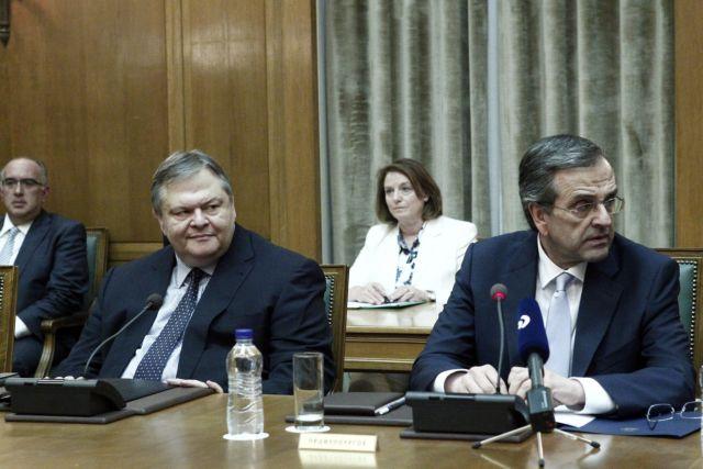 New ministerial cabinet convenes in Parliament   tovima.gr