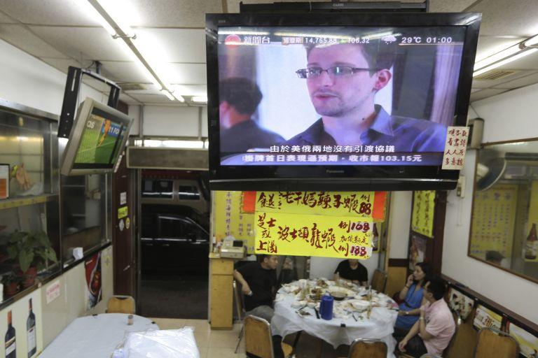 Χονγκ Κονγκ: Απόρριψη αιτήματος των ΗΠΑ για Σνόουντεν για τυπικούς λόγους | tovima.gr