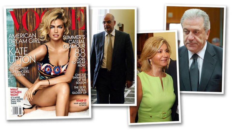 Σίβυλλα alert! Τι συνδέει την Kate Upton με την Ζέτα Μακρή; | tovima.gr