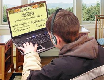 Πακιστάν: Μαθήματα μισαλλοδοξίας σε ζωντανή σύνδεση στο Ιντερνετ | tovima.gr