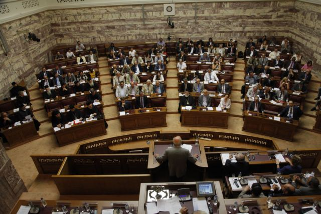 National heritage and unclaimed property draft submitted in Parliament   tovima.gr