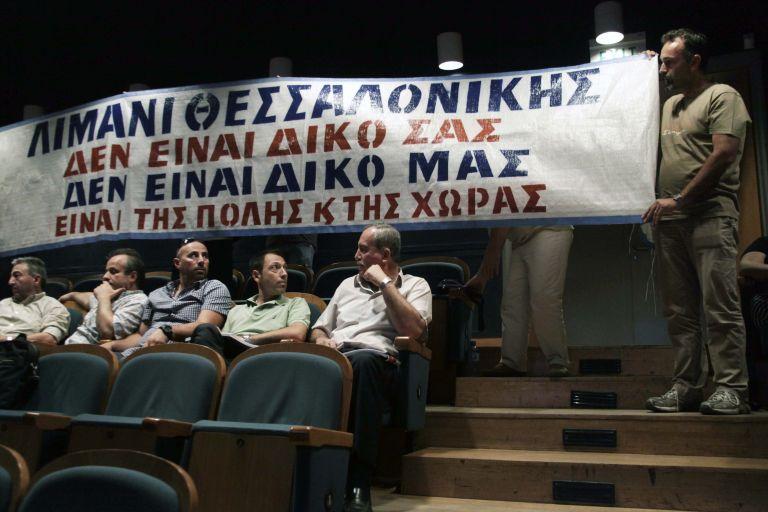 Απάλειψη του όρου για τη διατήρηση του 51% του ΟΛΘ από το Δημόσιο   tovima.gr